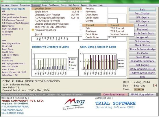 MARG ERP Accounting Software
