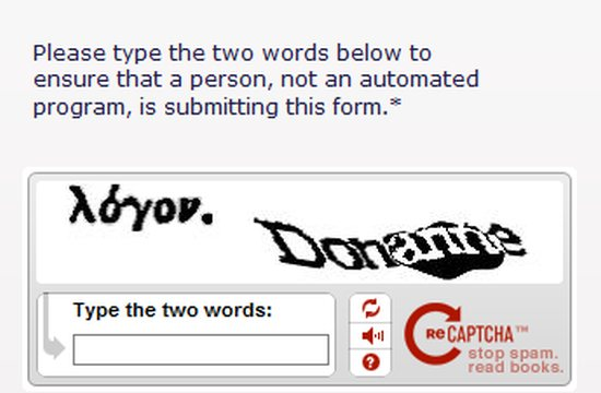 Captcha Entry Job
